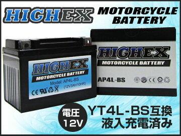 2輪APHIGHEXバッテリーAP4L-BSヤマハジョグCV50ABB-SA16J50cc始動方式:セ/キJAN:4582483658566