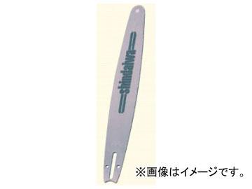 やまびこ 新ダイワ ガイドバー(エンジンチェンソー・ルートカッター用) ハードノーズ(細)タイプ X104000010