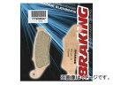 2輪 ダートフリーク ブレーキング メタルパッド(CM44) フロント 746CM44 ハスクバーナ TE250/450 2006年〜2009年