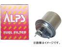 アルプス/ALPS フューエルフィルター AF-272 スバル/富士重工/SUBARU ヴィヴィオ