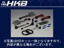 HKB APOLLON/アポロン HID 35W シリーズ コンバージョンキット 8000K H4 HI/LOW エクオリティスライド