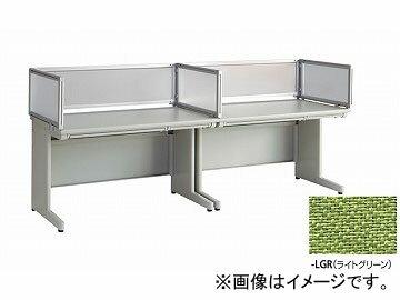 ナイキ/NAIKI ネオス/NEOS デスクトップパネル エンド用 ライトオレンジ NE07EPE-LOR 683×30×350mm 【?明るい】