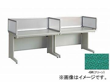 ナイキ/NAIKI ネオス/NEOS デスクトップパネル エンド用 グリーン NE07EPE-GR 683×30×350mm