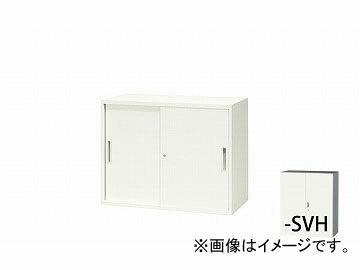 ナイキ/NAIKI リンカー/LINKER スチール引違い書庫 2枚扉 車高調キット シルバー マフラー/ホワイト CW-0907H-SVH 899×450×700mm:オートパーツエージェンシー