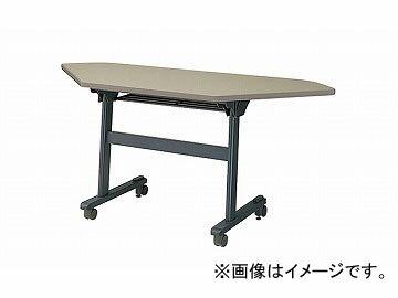 ナイキ/NAIKI 会議用テーブル コーナー・幕板なしタイプ ライトグレー KUL60CT-LGL 600×700mm