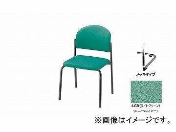 ナイキ/NAIKI 会議用チェアー 4本脚/メッキタイプ ライトグリーン E163M-LGR 498×530×780mm 【急いで】