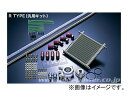 HKS オイルクーラー汎用キット Rタイプ 15002-AK004