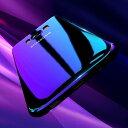 AL ケース サムスン Galaxy Note8 S8プラスS6 S7edge A3 S5 ラグジュアリー メッキグラデーション サムスン Galaxy Note8 S8プラス 選..