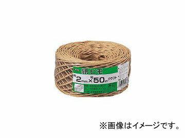 ユタカメイク/YUTAKAMAKE 荷造り紐 紙ヒモ #15×約50m クラフト M1517(3420761) JAN:4903599059656