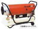 ショッピングオイルヒーター 静岡 熱風オイルヒーターHG50D HG-50D(4599314) JAN:4521542672105