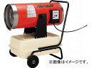 ショッピングオイルヒーター 静岡 熱風オイルヒーターHGNX HG-NX(4599349) JAN:4521542674505
