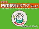 エスコ/ESCO ナイロン糸(フッ素樹脂コーティング) 0.52mm×600m EA628AW-10 JAN:4548745783049