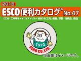エスコ/ESCO 内丸刃かんな(細工用) 18mm EA588DA-3 JAN:4518340060265