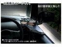 乱人 サイドテーブル 標準カラー 運転席 トヨタ ハリアー M/ACU10/15系 1997年~