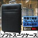 【即納】【今だけ!レビューを書いたら送料無料】AP ソフトスーツケース(布スーツケース) ダイヤルロック式 66cm 68L 1〜3日用 ブラック
