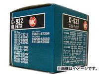 VIC/ビック オイルフィルター C-216/C-217 ニッサンUD/日産UD/NISSAN コンドル バス