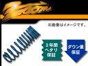 zoom/ズーム 200kgf/mm^2 スーパーダウンフォースC 1台分 トヨタ/TOYOTA カリーナ TA10 2TG S45/12〜50/9