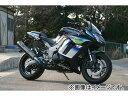 2輪 ノジマエンジニアリング DLCチタン フルエキゾースト 4-1SC ブラック NTX634GTD-CLK カワサキ ニンジャ1000 Z1000SX ABS装着可 2011年〜2013年
