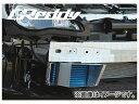 トラスト GReddy オイルクーラーキット スタンダード サーキットスペック 12014634 トヨタ 86 ZN6 FA20 2012年04月〜