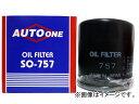 サンエレメント オイルフィルター O-257 フォークリフト FD 006 007