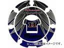 2輪 ケイティ フュエルキャップパッド 品番:P051-6118 ブルー ホンダ CB1300SF SC40 JAN:4548664784875