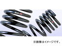 RS-R RS★R DOWN サスペンション N003DF フロント ニッサン マーチ FHK11 FF NA カブリオレ 1300cc 1...