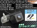 AP CCDバックカメラ ライセンスランプ一体型 ワイヤレスタイプ AP-BC-BZ01WLESS メルセデス・ベンツ/MERCEDES BENZ Cクラス W...