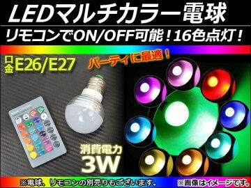 APLED�ޥ�����顼�ŵ�RGB16����⥳��E26/E27AP-RGB-LEDJAN��4562430396222