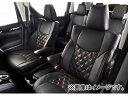 アルティナ シートカバー ラグジュアリー 9030 シートカラー:ブラック(シルバーステッチ)他 スズキ アルト HA36S X/S/ターボRS 2015年01月〜