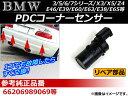 AP PDCコーナーセンサー ブラック(マット) BMW汎用 約6.2cm×φ2.3cm AP-EC035