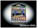 マックスエンタープライズ MAX Super Vision MAX-メガ・バルブ ハロゲン H10 品番:225010