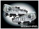 マックスエンタープライズ ZONE キセノンヘッドライト/LEDポジションライト付 タイプ-2 品番:291328 プジョー 207