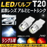 ����̵��! AP LED�Х�� T20 ����� �ۥ磻�� 6000k �Ȼ���� ����ߥҡ��ȥ��� AP-LED-5021 ������2�� JAN��4562430476627