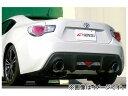 アペックス RSエボリューション エクストリーム マフラー トヨタ 86 DBA-ZN6 FA20 2012年04月〜
