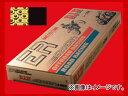 2輪 D.I.D EXCLUSIVE RACING シールチェーン ゴールド 106L アプリリア ウインド 600cc 1988年〜198...
