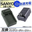 AP �����/�ӥǥ� �ߴ� �Хåƥ���㡼���㡼 ����衼 DB-L90 ��®���� AP-UJ0046-SYL90