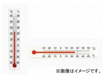 クレセル/CRECER 温度計 DP-7S JAN:4955286804292