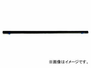 ONDINE ワイパーゴム グラファイトラバー 金具付 リヤ 330mm GS33 エディックス BE1 BE2 BE3 BE4 BE8
