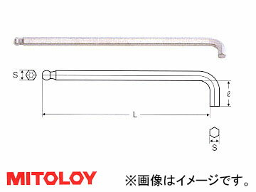 ミトロイ/MITOLOY L型ホローレンチ ボールポイント スタビー ロング スペア 9/16inch HBL9/16S