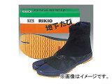 力王/RIKIO 貼付たび 実用地下たび 黒生地 12枚コハゼ JH12 23.0〜28.0cm