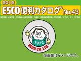 Esco/ESCO 8们[盖子付]小东西箱子 EA508MA-23A JAN∶4518340348431【开张廉售1212】[エスコ/ESCO 8連 [ふた付]小物箱 EA508MA-23A JAN:4518340348431 【開店セール1212】]