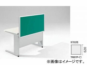 ナイキ/NAIKI リンカー/LINKER トリアス デスクトップパネル クロス張り グリーン TR07P-GR 700×30×620mm