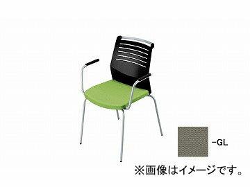 ナイキ/NAIKI 会議用チェアー 肘掛付 4本脚/背ヌード グレー E291-GL 600×570×822mm