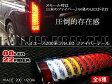 フル ファイバー フル LED テール 全6色 選択 200系 ハイエース 新品