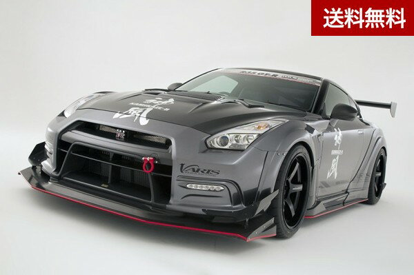 R35 GT-R KAMIKAZE R Super Sonic KAMIKAZE R Ver.2 FRP VERSION