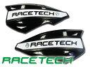 RACETECH レーステック ハンドガード 【ブラック】