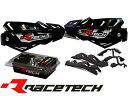 RACETECH レーステック アルミバー付きハンドガード 【黒】 2015年モデル
