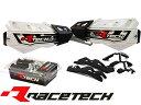 RACETECH レーステック アルミバー付きハンドガード 【白】2015年モデル