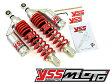 YSS G-PLUS+ トリシティ125用 リザーバータンク付 ガスショック