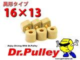 Dr.进入Pulley 博士滑轮变形型1613 HONDA尺寸6个[Dr.Pulley ドクタープーリー 変形型 1613 HONDAサイズ 6個入り]